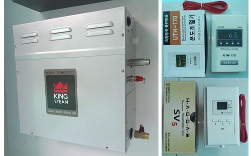 Máy xông hơi Hàn Quốc - KingSteam N-Serial